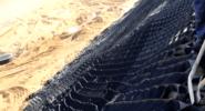 Укрепление склона георешеткой Прудон
